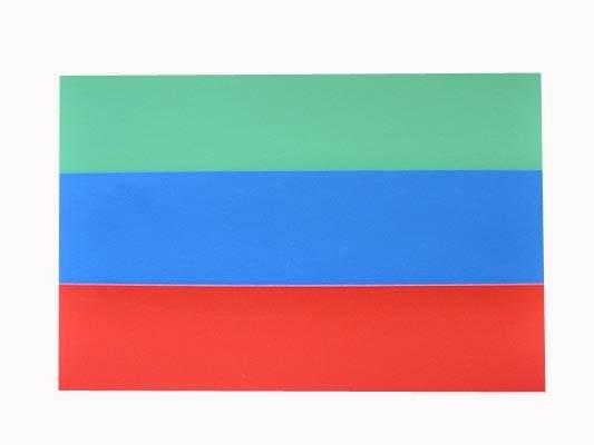 Vente en ligne jeu de planchettes de toutes les couleurs - Jeu de peinture en ligne ...